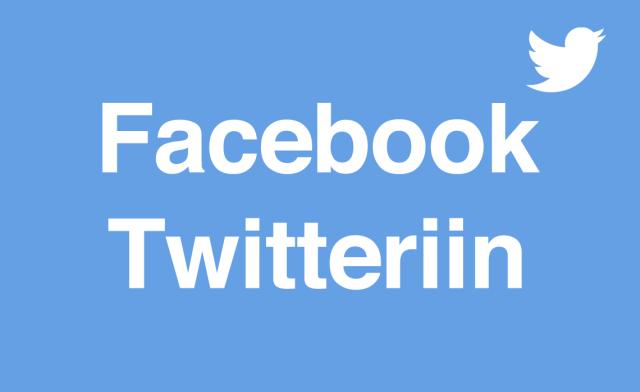 Facebook Twitteriin